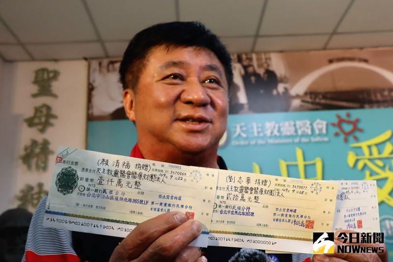 澎湖新惠民醫院重建募款 陳雙全家屬慨捐1,040萬元