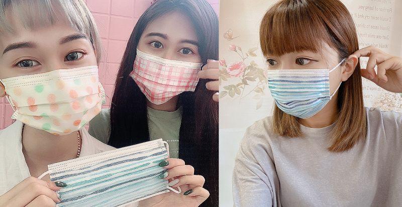 廣編/台灣最美印花口罩!總共12款哪裡買的到?