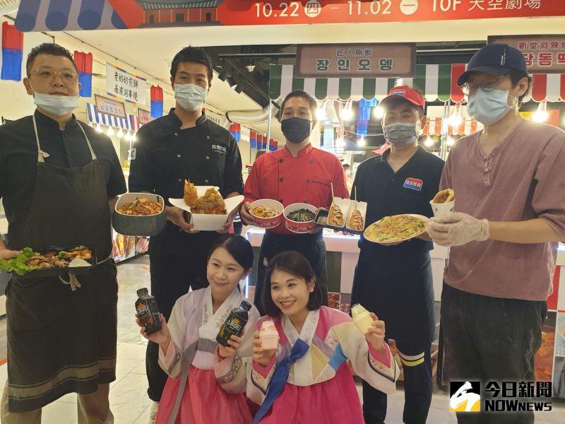 台中<b>百貨周年慶</b>近尾聲    新光三越台中店加碼韓國展衝刺