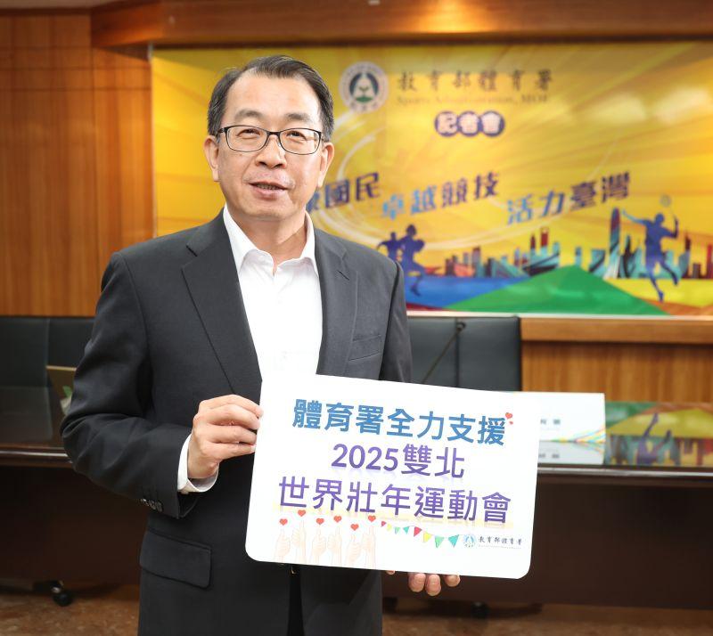 ▲體育署長張少熙表示全力支持雙北主辦「2025年世界壯年運動會」,比照2017台北世大運成功模式。(圖/鍾東穎攝