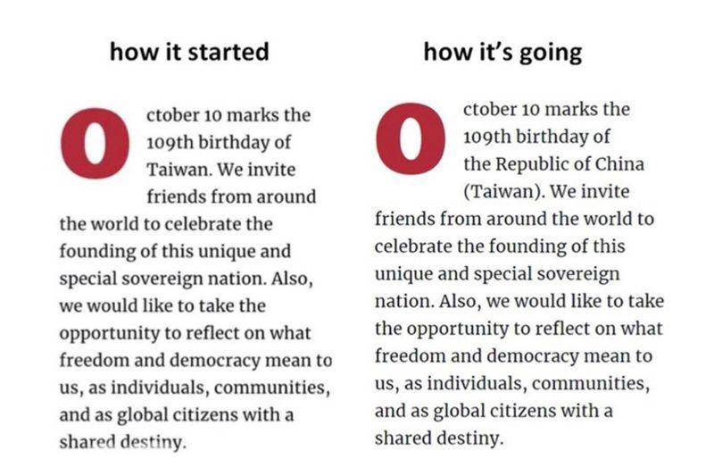 ▲我駐美代表蕭美琴最近在美國政治外交雜誌刊登「台灣109年生日快樂」英文文章,引發藍綠論戰,文章經修正後,已經把「台灣」改為「中華民國