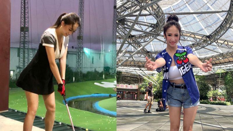 <b>林采緹</b>穿低胸洋裝打高爾夫球 網友嗨喊「吃不消」