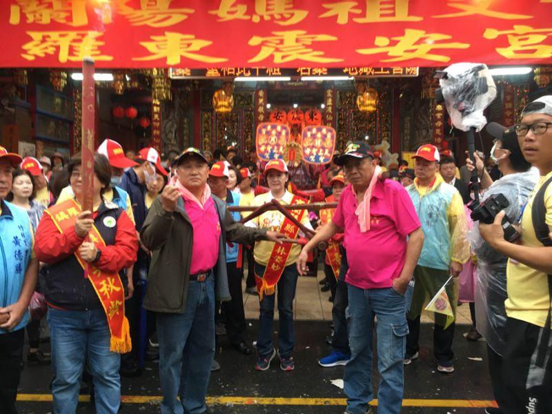 ▲「2020蘭陽媽祖文化節」遶境隊伍從羅東震安宮起駕。(圖/宜蘭縣政府提供)