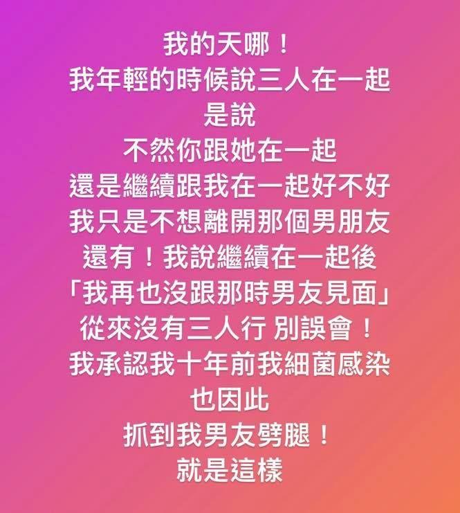▲小豬聲明。(圖/黃沐妍臉書)