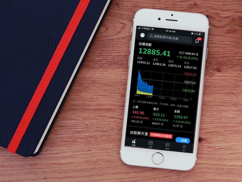 ▲直覺性介面設計方便、能一鍵掌握重要資訊的Yahoo奇摩股市App,即使是投資菜鳥,也能容易上手、輕鬆選股。(圖/Yahoo奇摩提供)