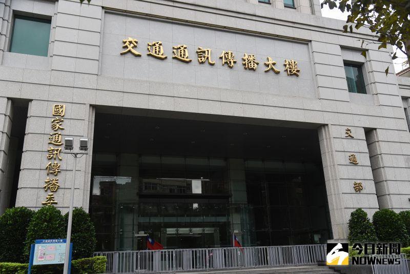 NCC國家通訊傳播委員會。(圖/記者陳明安攝,2020.10.23)