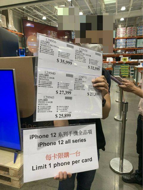 ▲好市多賣場開賣iPhone