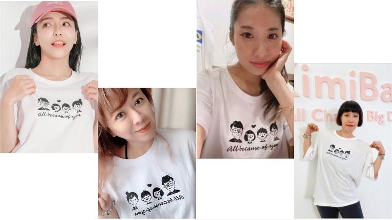 ▲姊妹淘作家為小日刀口、艾姬、柳喪彪、亞美將。(圖翻攝至網路)