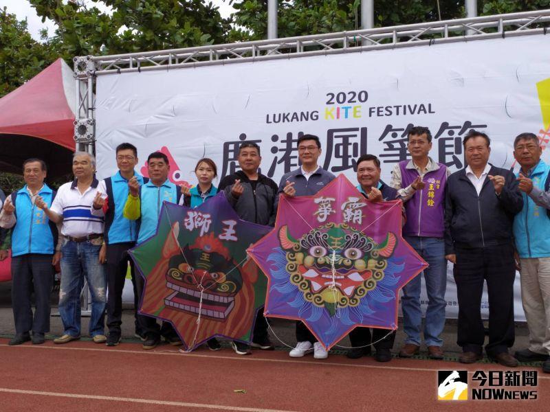 ▲「2020鹿港風箏節」活動將在11月1日正式啟動。(圖/記者葉靜美攝,2020.10.23)