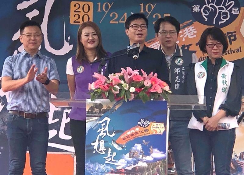 ▲高雄市長陳其邁(中)到場致詞。(圖/記者黃守作攝,2020.10.24)