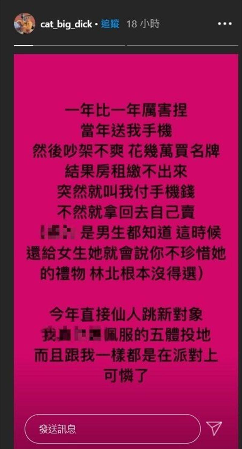 青青再爆黑歷史!網紅自爆派對上被弄:我根本沒得選