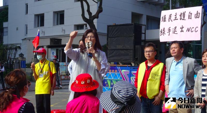 蘇貞昌要關新聞台?藍委、扁政府新聞局長率眾聲援中天
