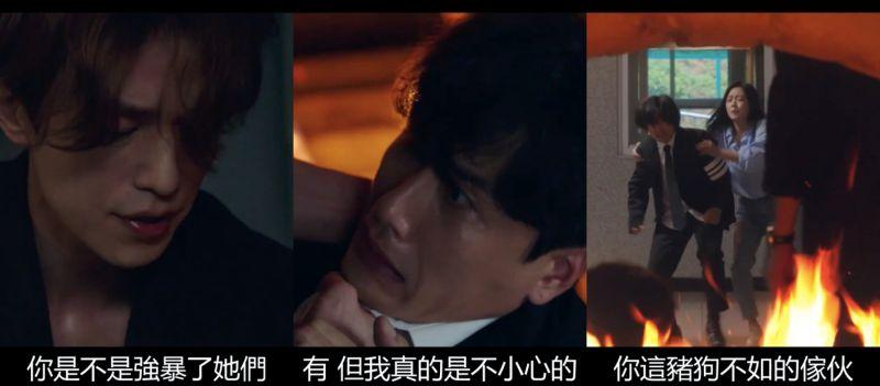 ▲劇中,李棟旭(左)在焚化爐前逼供叔叔。(圖/翻攝愛奇藝)
