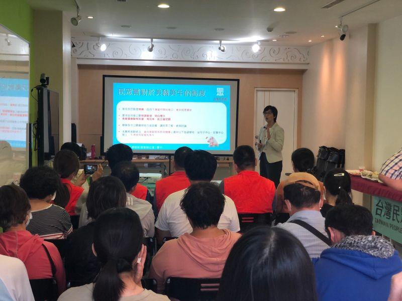 民眾黨立委蔡壁如號召全民11月22日上凱道,讓蔡英文聽見人民的聲音。(圖/民眾黨提供)