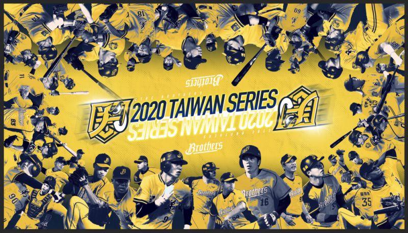 中職/B圈PION!中信兄弟公布台灣大賽售票日程