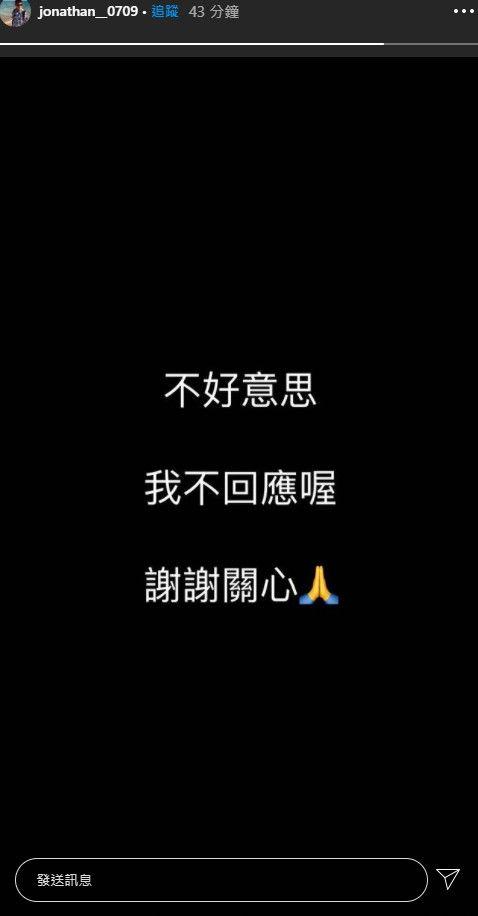 ▲袁義表示不打算回應爸爸袁惟仁跌倒一事。(圖/翻攝袁義IG)