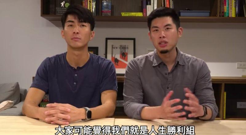 ▲lan與Eric表示分享自己離開超高薪工作的經過。(圖/翻攝嘟嘟人YT)