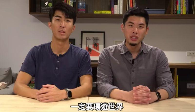 放棄年收入700萬回台灣!蘋果工程師曝原因 全場秒跪地