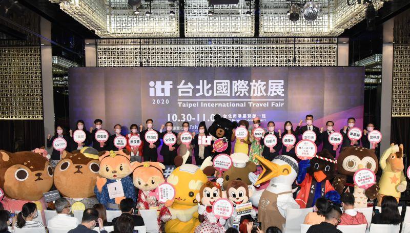 台北旅展登場!<b>餐券</b>、住宿券1.4折起 跨年行程搶先開賣