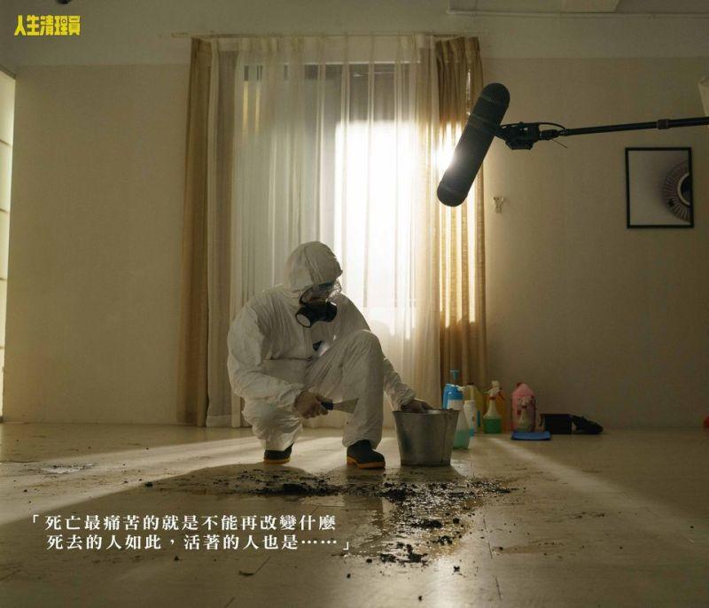 ▲林意箴談死亡現場的味道,像是有1千片用過的衛生棉!(圖/《人生清理員》臉書)
