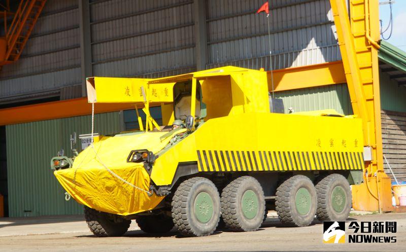 影/靈感來自變形金剛!戰備週裝甲車隱藏回收場保存戰力