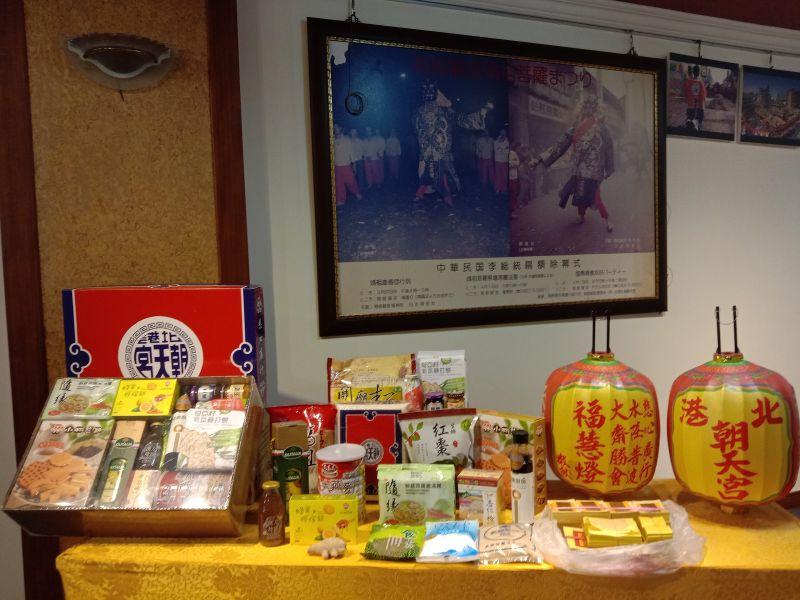 ▲「悲心廣行」水陸普度大齋勝會,開放報名至11月30日。(圖/記者洪佳伶攝,2020.10.28)