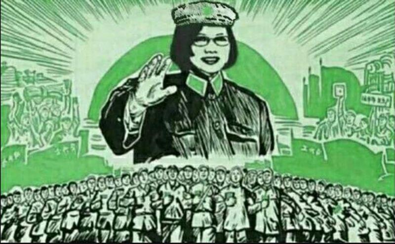 國民黨在官方推特帳號引用蔡英文總統「毛澤東梗圖」遭到綠營撻伐,國民黨28日回應外界看法。( 圖 / 翻攝國民黨推特 )