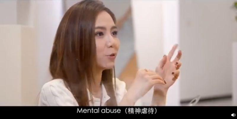 ▲鄧紫棋透露曾有心理治療師告訴她受到了精神虐待。(圖/新浪音樂微博)