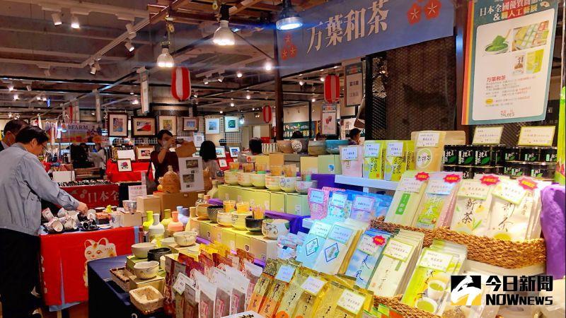 ▲日本全國職人工藝商品展10月28日至11月10日快閃大立,因應疫情推出了與日本職人「線上視訊購物」的服務。(圖/記者陳美嘉攝,2020.10.28)