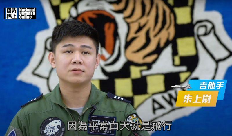 ▲國軍F5-E戰機失事,飛官朱冠甍上尉跳傘成功,卻在送醫後不治身亡。(圖/軍聞社)