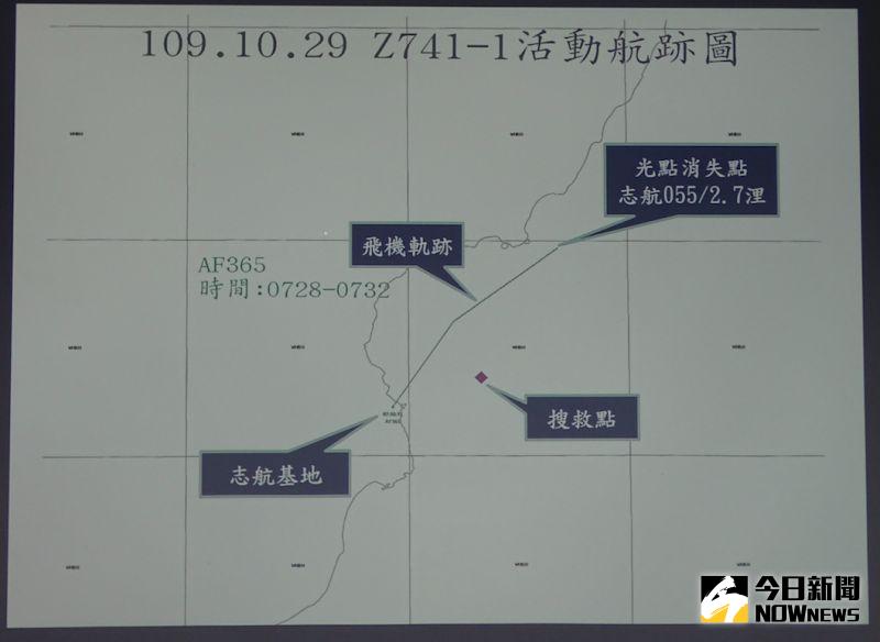 ▲台東志航基地F-5E戰機失事墜海飛行軌跡圖。(圖/記者呂炯昌翻攝)