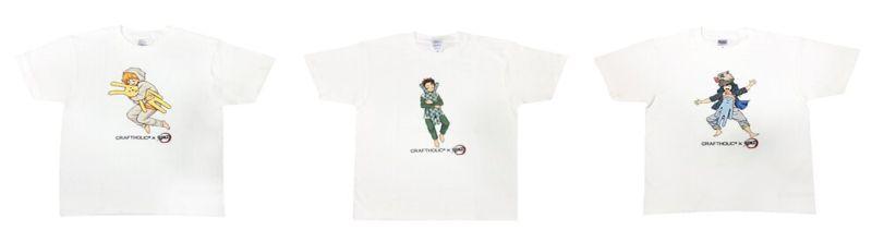 ▲「CRAFTHOLIC宇宙人x鬼滅之刃」台灣限定聯名T恤。(圖/品牌提供)