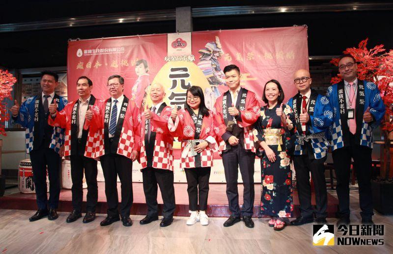 桃園機場結合業者推日本祭 邀民眾體驗免稅購物行程