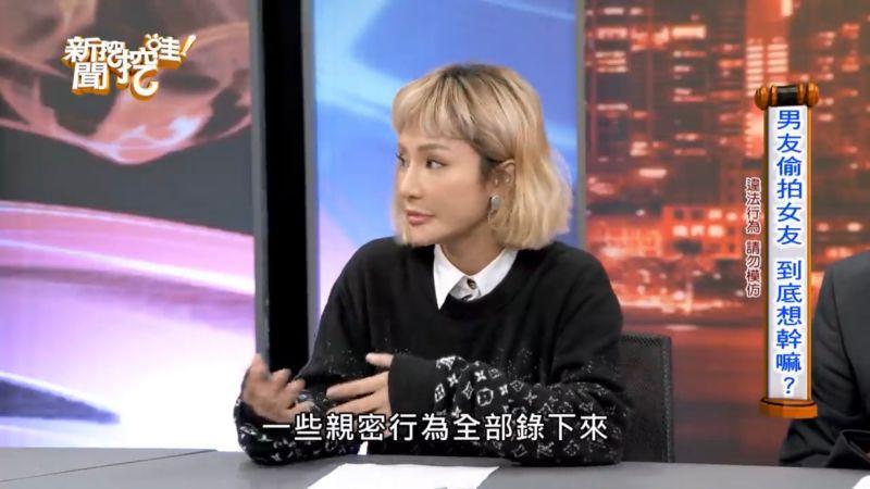 ▲梁云菲透露曾被一任男友偷拍性愛片。(圖/新聞挖挖哇Youtube)