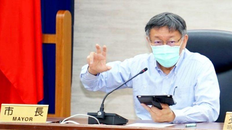 台北市長柯文哲30日表示「好笑,我們是天龍國,電動機車占比怎麼會輸」,他裁示台北市必須贏過桃園市。( 圖 / 台北市政府提供 )