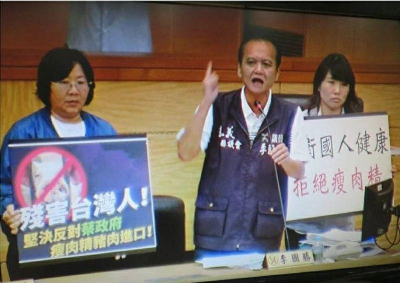 嘉義縣長翁章梁有條件支持萊豬說 遭議員圍剿砲轟