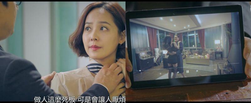 ▲劇中,卞宇珉(左)外遇女星不夠,試圖性騷擾柳真。(圖/翻攝愛奇藝海外站)