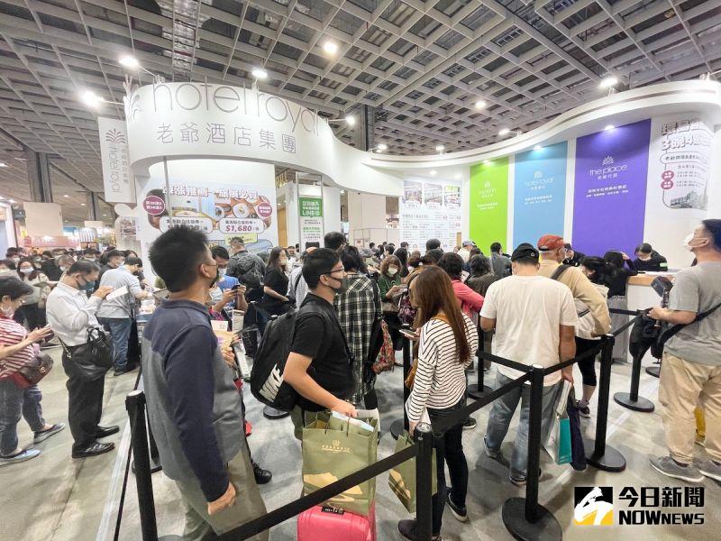 百萬刷手現身台北旅展 老爺、晶華首日業績破2千萬