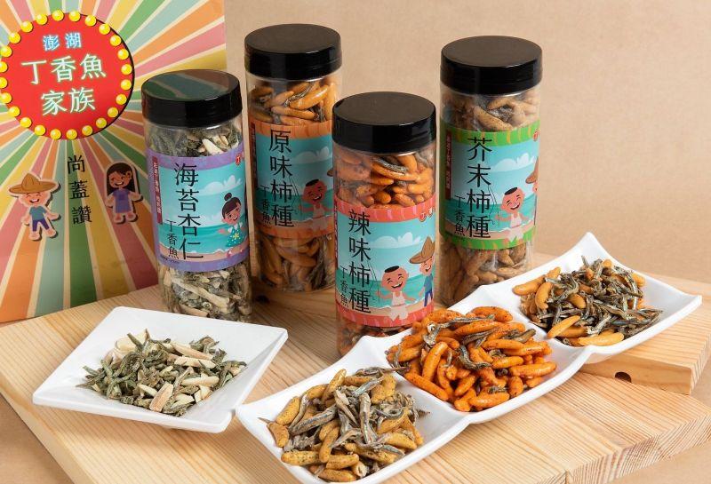 ▲白沙鄉赤崁村俗稱大赤崁,向來以生產優質的「丁香魚」及「紫菜」聞名。(圖/澎湖縣政府提供)