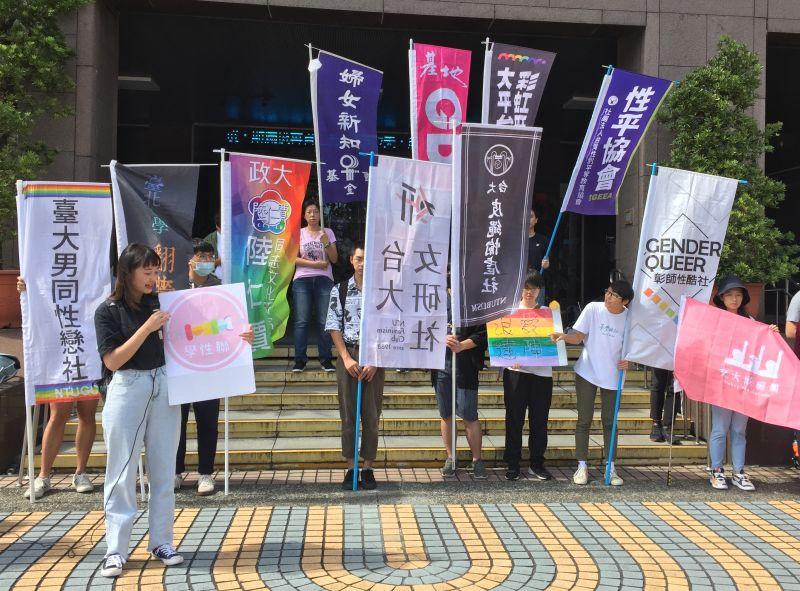 校園性平再升級!學生性別社團聯合陣線成立