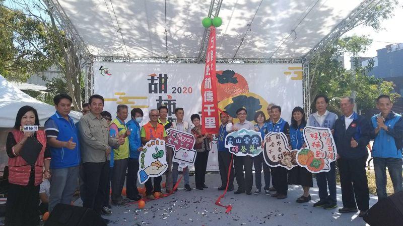 五峰甜柿清脆多汁 連兩週竹北與台北促銷