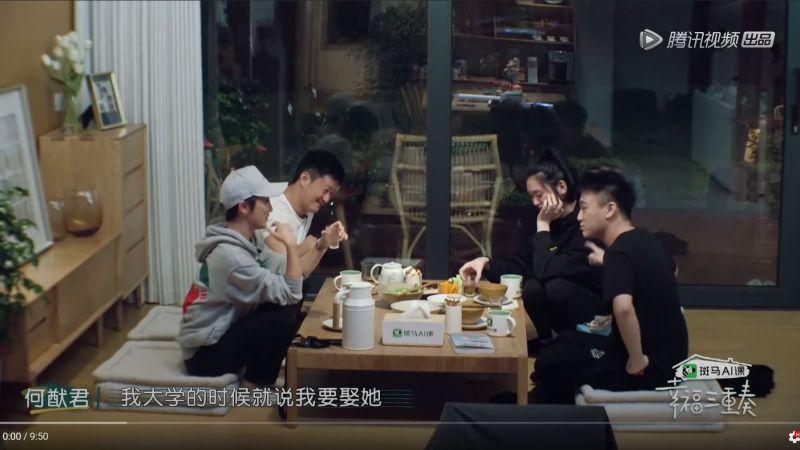 ▲何猷君(右一)大學立志娶奚夢瑤(右二)。(圖/翻攝騰訊YouTube)