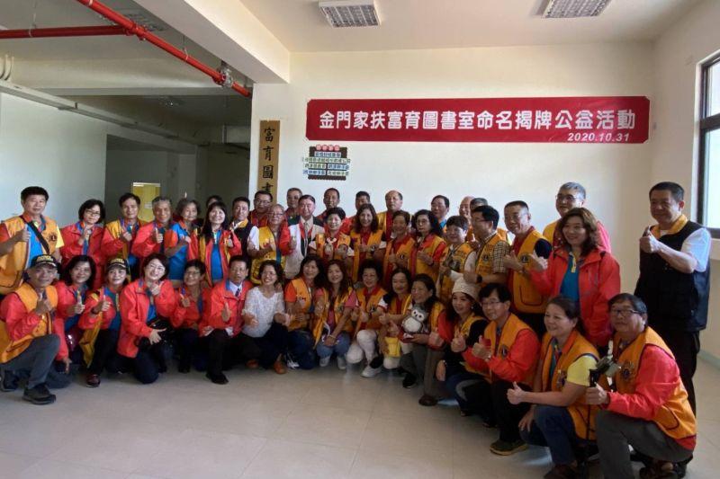 彰化縣行善團成員共捐贈出155萬元,指定做為金門家扶兒童扶幼館的設施