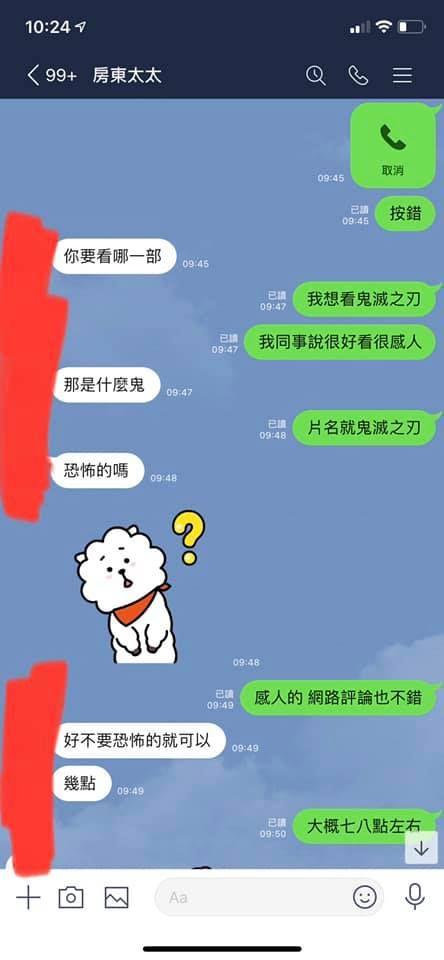 ▲(圖/翻攝自《爆廢1公社》)