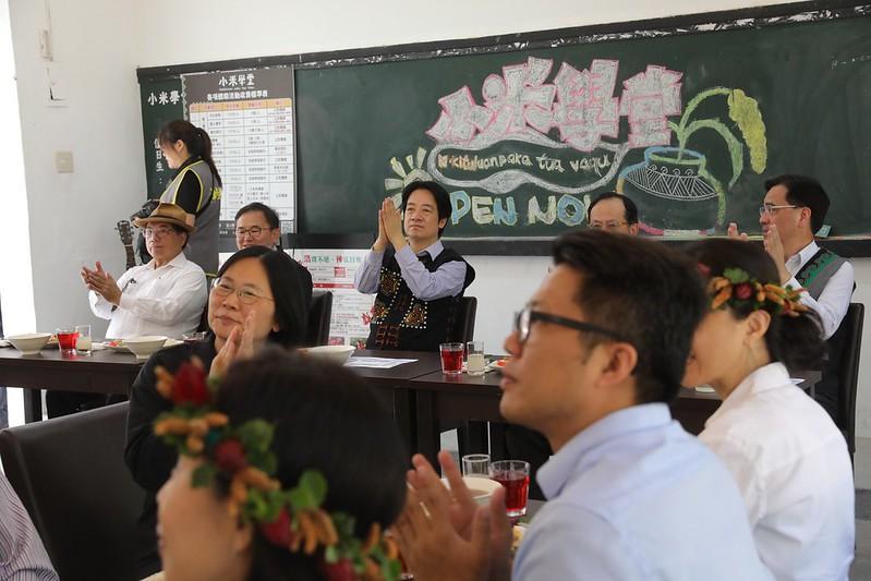 參訪台東小米學堂 賴清德:發展部落經濟讓<b>青年回鄉</b>
