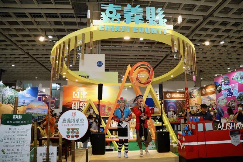 ▲嘉義縣政府在台北旅展設攤推觀光。(圖/嘉義縣政府提供)