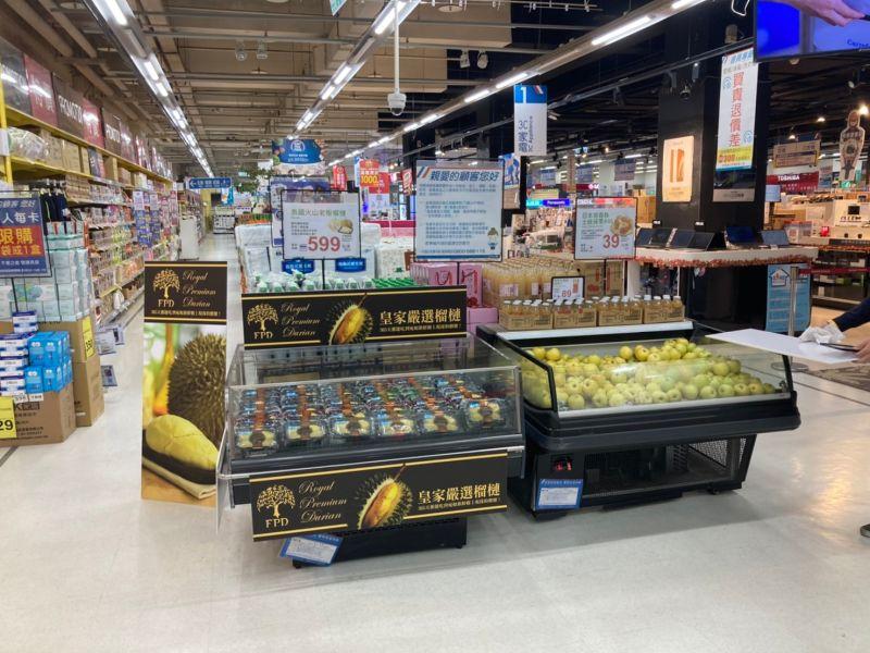 ▲家樂福引進泰國金枕頭榴槤來台,使用美國FDA專利獨家熟成製程,能將泰國金枕頭榴槤獨特的茉莉花香榴槤味保存。(圖/家樂福提供)