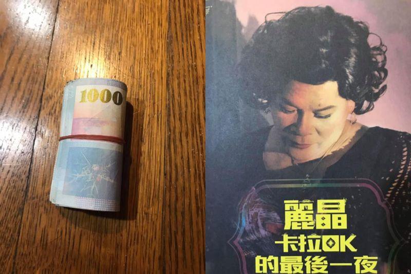 ▲1名婦人握手澎恰恰時,偷塞千元大鈔給他。(圖/澎恰恰臉書)