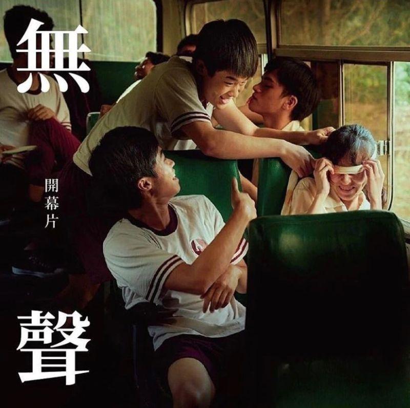 ▲▼王士豪演出的《無聲》,近期正熱映中。(圖/王士豪IG)