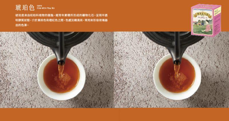 ▲東方美人茶,有著獨特的熟果香,滋味蜜香甘甜,被稱為英國女王的最愛。(圖/品牌提供)